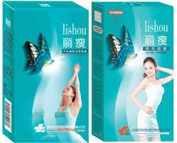 Lishou