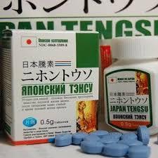 japan-tengsu