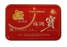furunbao