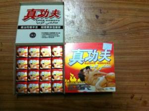 zhengongfu-male-enhancement-capsules-3500mg-2pills-16-packs